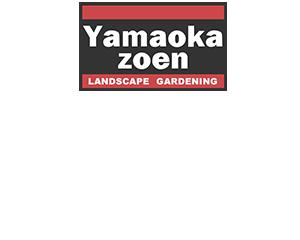 山岡造園ロゴ